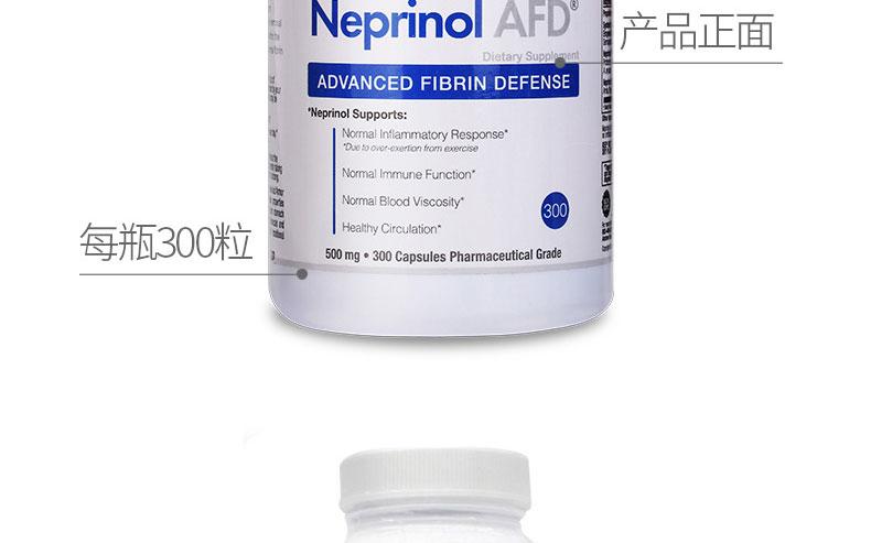 美国极酶(Neprinol_AFD)高活性复合酶软胶囊(孚镁络)500mg*300ç2?