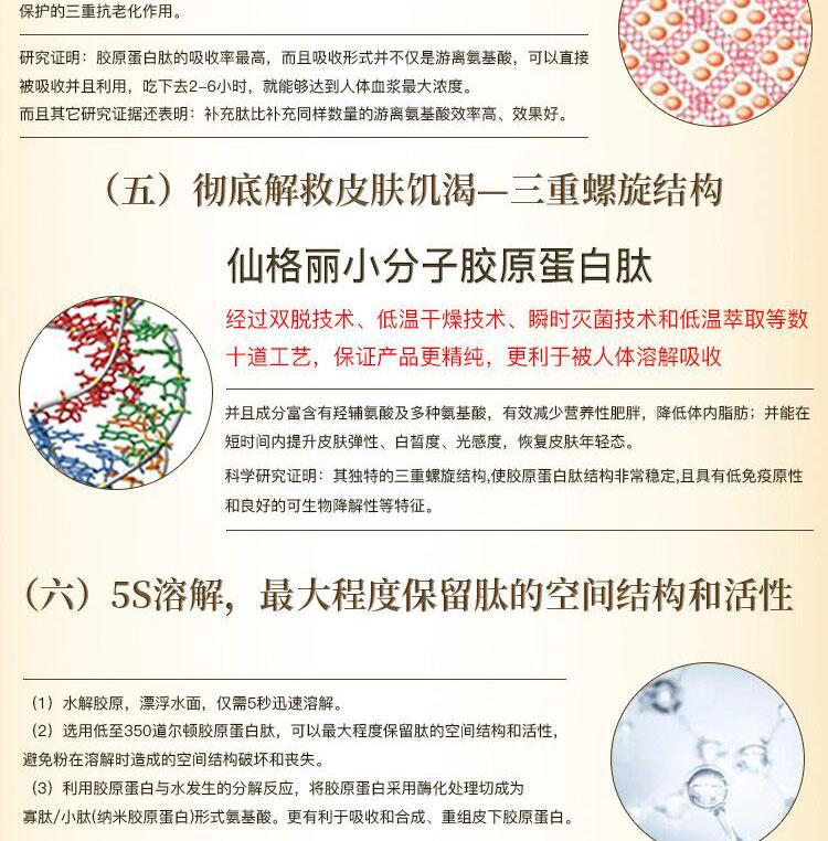 MJ1RI]BA3C$]4`4$WY)S~QQ_12.jpg