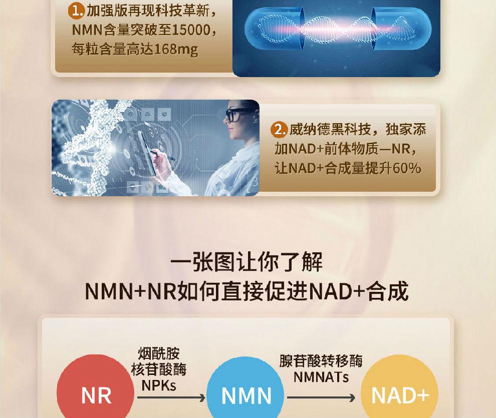 NMN15000-JPG_12.jpg