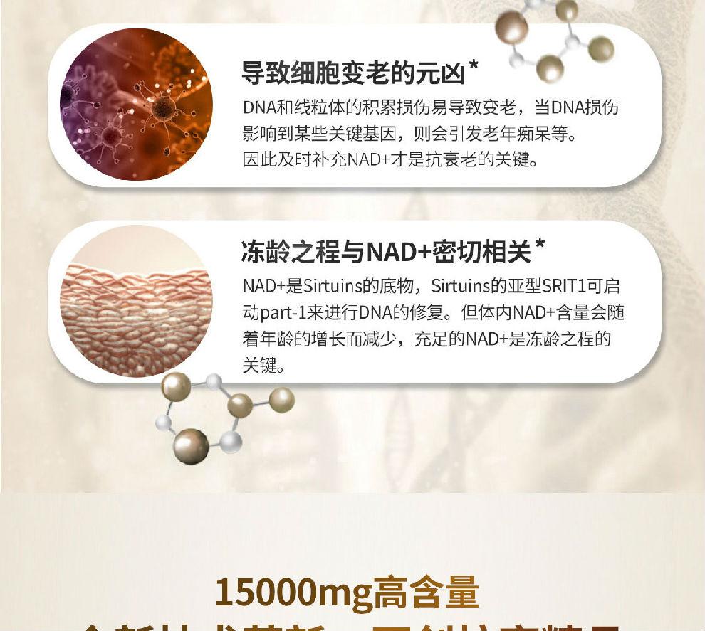 NMN15000-JPG_15.jpg