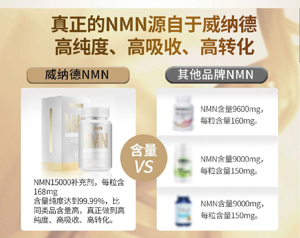 NMN15000-JPG_20.jpg